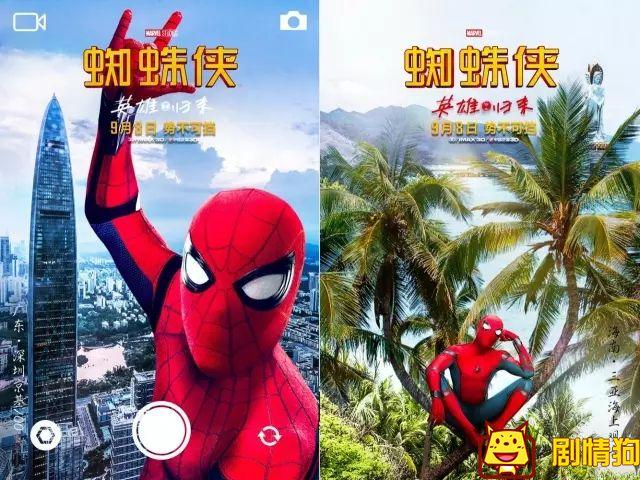 蜘蛛侠中国风海报,40张强势插入中国风景
