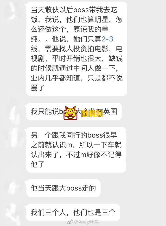 pgone李小璐漫画图片 tttim_y是秦奋小号吗