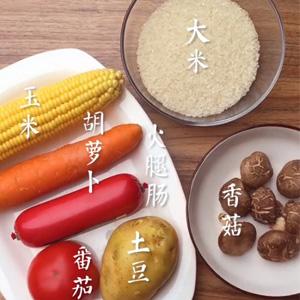 做了一道网红蒸米饭,味道还不错哈!