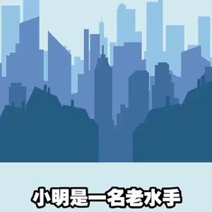 推理短片:小明是哪天去镇上的呢?