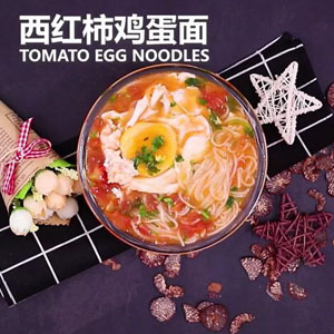 西红柿鸡蛋面的正确做法 暖暖的味道