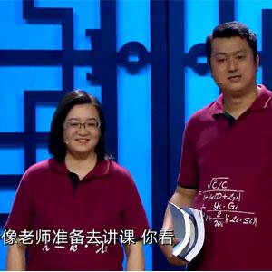 相声有新人郑钰和李宏烨公式相声怒怼郭德纲