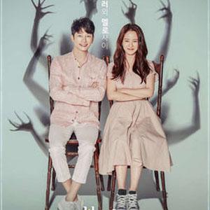 韩剧可爱恐惧电视剧高清版第一集在线观看
