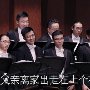 肥仔群侠传彩虹室内合唱团视频