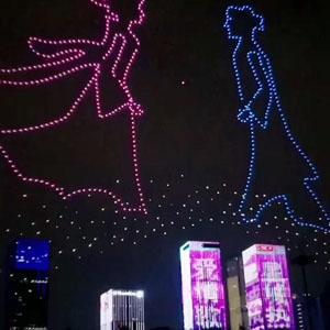 长沙七夕无人机晚会视频  牛郎织女亲上了