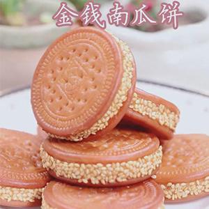 金钱南瓜饼家常做法,吃出高逼格