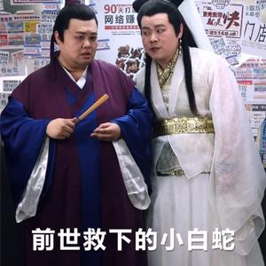 岳云鹏孙越版《新白胖子传奇》,就问你怕不怕~