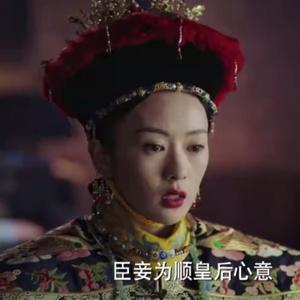 《如懿传》第37集剧透:慧贵妃揭发皇后的多宗罪