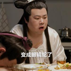 《新白胖子传奇》岳云鹏变毒妇毒杀亲夫