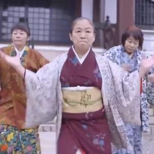 三位老奶奶穿和服街头大跳神曲《24k Magic》,超级带感!