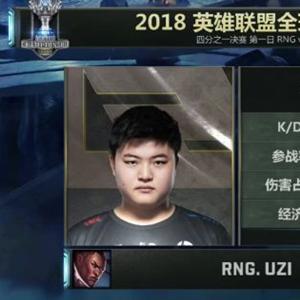 RNG输了 RNG比赛视频