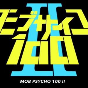 TV动画《灵能百分百》第二季PV公开
