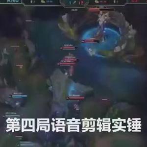 英雄联盟RNG比赛语音被曝作假
