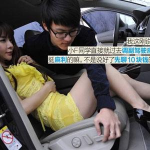 男女车震被劫财又劫色视频在线观看