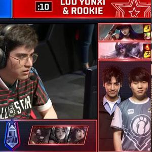 罗云熙和RookieLOL全明星赛2V2完整视频