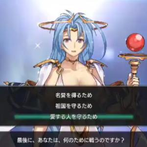梦幻模拟战1&2重置版女生问答演示视频