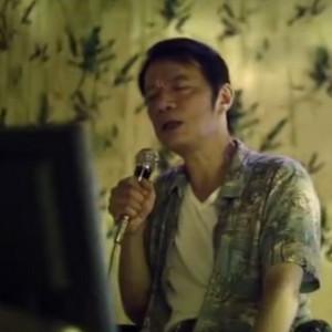 浪子回头茄子蛋现场版mv演唱视频完整版