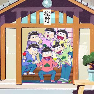 日本国民级动漫《阿松》剧场版正式预告