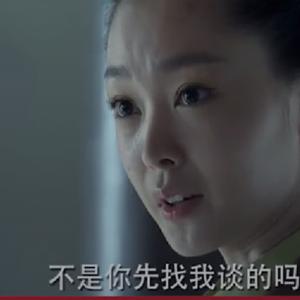 中文十级搞笑片段 女人啊女人