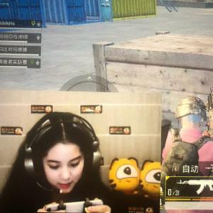 欧阳娜娜直播吃鸡视频完整版 朝阳区欧阳娜娜了解一下
