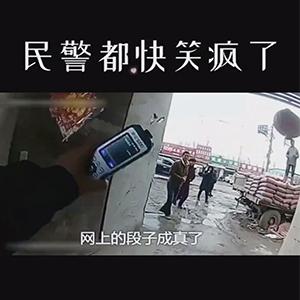 酒驾司机翻墙跳进武警大院视频