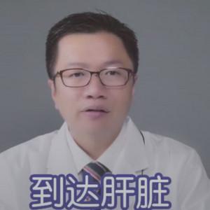 李叔谈健康之憋住的屁去了哪里 难怪有人说话像放弃