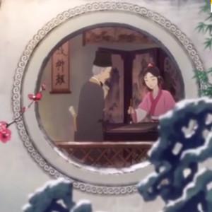 动画短片《一生至爱》完整版在线观看视频