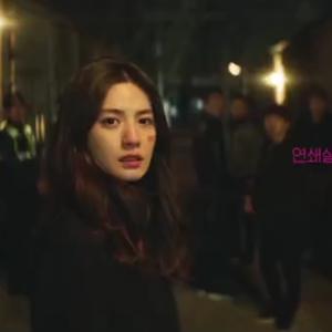 韩剧《Kill It》第1集中字预告 3.23首播