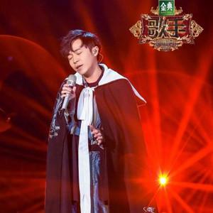 吴青峰《花田错》完整版演唱视频
