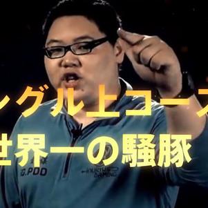 中二度爆表日语版LPL梦幻阵容介绍完整视频