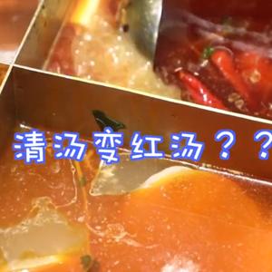 吃火锅时最让人讨厌的行为 你中招了吗
