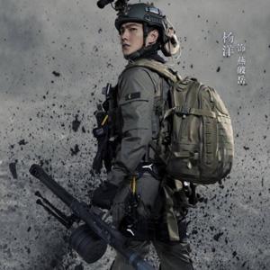 《特战荣耀》杨洋训练+定妆花絮 杨洋军装A爆了