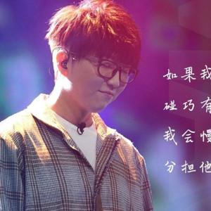 毛不易《小王》完整版演唱视频