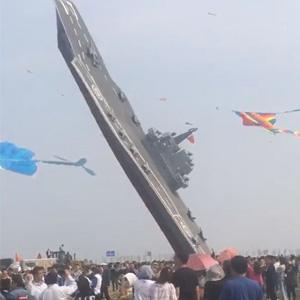 我国首艘国产航母首飞成功视频 风筝节航母上天