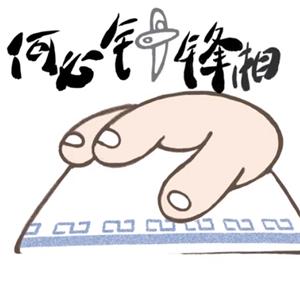 KBShinya灵魂翻唱《大碗宽面》视频