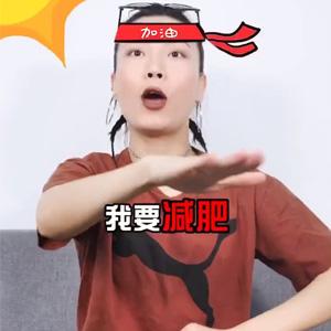 抖音Chachi野哥女人的嘴骗人的鬼视频
