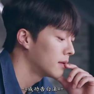 tvN新剧《请输入搜索词 WWW》预告